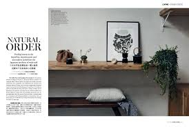 Home Journal Interior Design by Home Journal Wabi Sabi Shoot U2014 At Liberty