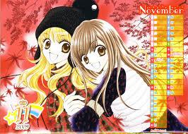 Kitchen Princess Captivating Kitchen Princess Anime With Additional Andou Natsumi