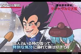 Special Feeling Meme - special feeling by goku san on deviantart