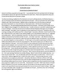 Sample Evaluation Essay Educational And Career Goals Essay Examples Trueky Com Essay