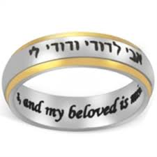 i am my beloved mens rings mens promise rings purity rings purity rings for