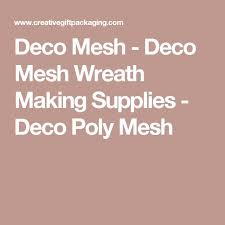 best 25 wreath supplies ideas on deco mesh