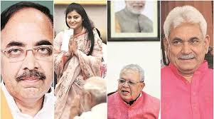 Central Cabinet Ministers Modi Cabinet Expansion Bjp Eyes East Up Seats Picks 2 More