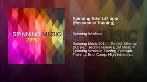 spinning cycling house spinning bike 147 bpm resistence training youtube