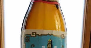par quoi remplacer le vin jaune en cuisine recettes d une chinoise vin jaune chinois 料酒 liàojiǔ