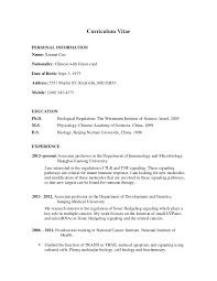 Sample Resume For Front Desk Receptionist by Medical Receptionist Resume Sample No Experience Office Jobs