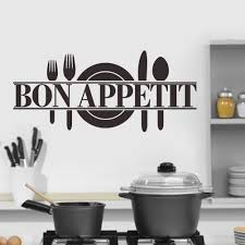 wall stickers all about bon appe kitchen restaurant quote wall sticker decal