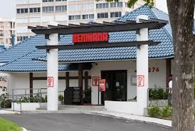 Awnings Fort Lauderdale Sushi U0026 Japanese Steakhouse Fort Lauderdale Fl Restaurant