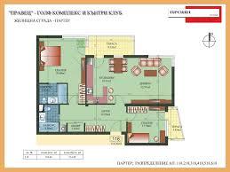 Single Level Open Floor Plans Bedroom Bungalow House Floor Plans Designs Single Story Solitaire