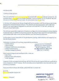 are books underlined in essays journal article cover letter