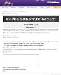 Hunter Student Help Desk by Fall 2015 Supplemental Essay Initiative U2013 Share