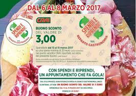 fa軋de porte cuisine supermercato crai di eurofruttaizzo 首頁