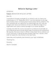 Sample College Professor Resume Doc7281031 Apology Letter For Mistake Admitting Clerk Cover Letter