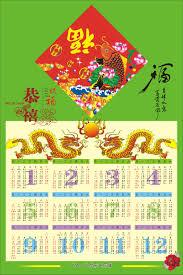2012 calendar template free vector downloads free download