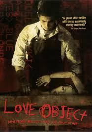 halloween horror nights 2004 best killer doll horror movies