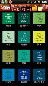 types of green color traditional colors of japan a practical and beautiful app for art