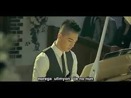 wedding dress indo sub indo sub lirik taeyang look only at me mv hd mp3