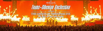 trans siberian orchestra fan club trans siberian orchestra news 2017 winter tour announcement