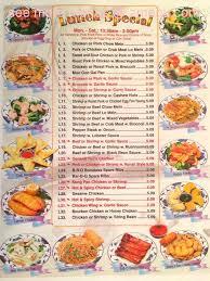 Family Garden Chinese Restaurant - online menu of fortune garden chinese restaurant restaurant red