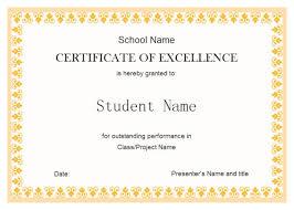 award templates free certificates officecom certificates