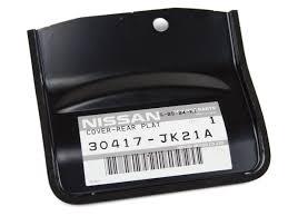 nissan 350z hr engine oem transmission clutch inspection plate hr vhr z1 motorsports
