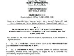sections in law article 6 sections 25 32 phil constitution