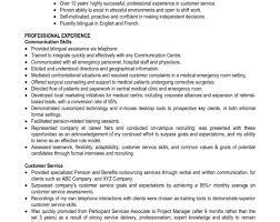 resume food service skills resume wonderful ideas customer service skills for resume 14
