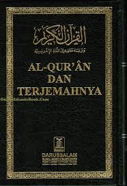 download mp3 al quran dan terjemahannya cheap mp3 al quran find mp3 al quran deals on line at alibaba com