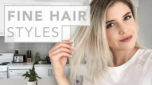 hair styles for flat fine hair for 50 year old woman hair hacks for fine and thin hair youtube