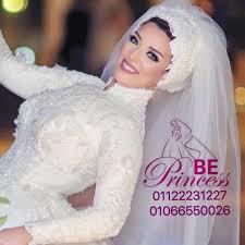 princesses wedding dresses be princess wedding dress home