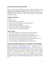 How to Write a Lesson Plan    Secrets of Writing Fantastic Lesson     Education World