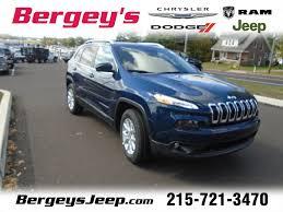 rhino jeep cherokee jeep cherokee in souderton pa bergey u0027s chrysler jeep dodge ram