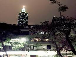best price on taipei 101 station guesthouse in taipei reviews