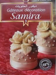 samira cuisine alg駻ienne recettes de gateaux algeriens samira pdf