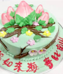 cake order garden design singapore s top cake shop birthday cake wedding