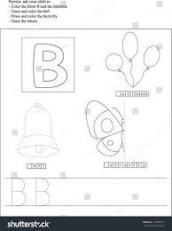 trace color letter b worksheet preschoolers stock vector 132806417