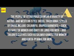 what is traditional style what is traditional dress of uttar pradesh youtube