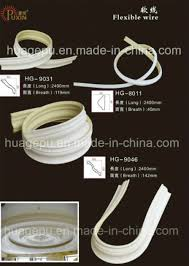 Flexible Cornice Plain Cornice Moulding Haining Huage Decorative Material Co