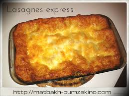 cuisine rapide et facile lasagnes à la bolognaise express cuisine rapide matbakh oumzakino