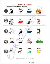 rhyming words worksheet 1 ezk12lessons com