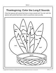 color the e sounds printable thanksgiving activity