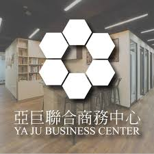 bureau vall馥 agen 亞巨聯合商務中心 ya ju businesscenter business center taichung
