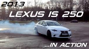 lexus isf tyres 2013 lexus is250 smoking tyres youtube