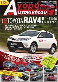 agora 377 by autotriti issuu