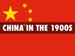 China Flag Ww2 East Asia History By Chelsea Volk