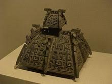 bureau des objets trouv駸 user shizhao 2014 维基百科 自由的百科全书