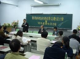 國立臺灣大學 動物科學技術學系 系友專區