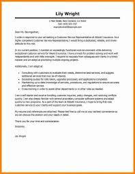 customer service policy template eliolera com