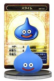 dragon quest heroes black friday target squee new dragon quest toys vinyl toy pinterest dragon