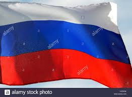 Flag Im Russia Flag In The Wind Russland Fahne Im Wind Stock Photo